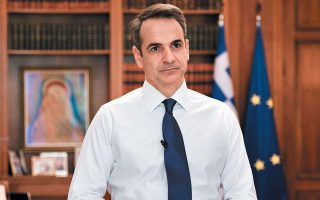pm-to-make-statement-about-developments-in-greek-turkish-relations