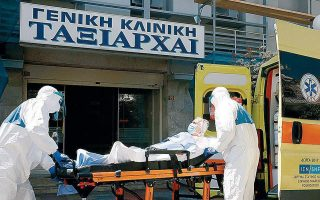 clinic-with-covid-19-fatalities-says-it-adheres-religiously-to-safety-guidelines