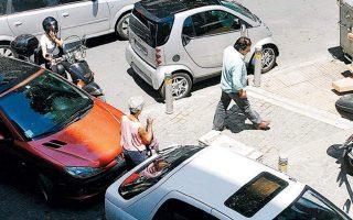 police-slaps-fines-on-drivers-blocking-wheelchair-ramps-crossings