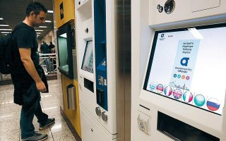 confusion-over-public-transport-cards