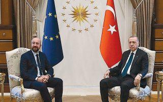 michel-discusses-eu-summit-conclusions-with-erdogan