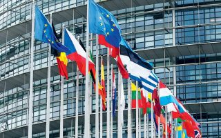 cyprus-portugal-among-states-rebuked-by-eu-over-delays-in-money-laundering-reforms