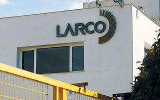 greek-lawmakers-clear-rescue-plan-for-nickel-producer-larco