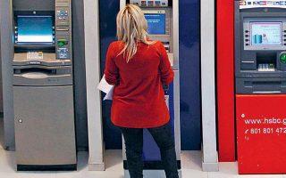 greece-ends-crisis-era-capital-controls