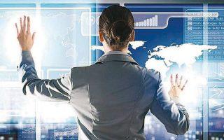 three-day-digital-economy-forum-begins-monday0