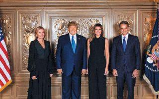 mitsotakis-us-visit-marks-new-era-in-bilateral-ties