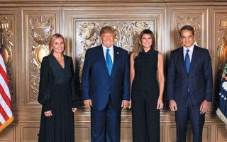 mitsotakis-to-meet-trump-in-us-visit-starting-sunday