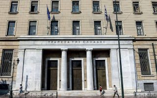 central-bank-greek-economy-to-contract-11-percent-in-20200