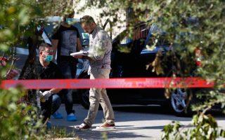 man-47-shot-dead-outside-school-northeast-of-athens