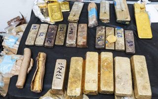 23-people-probed-over-gold-smuggling-ring-released-on-conditions