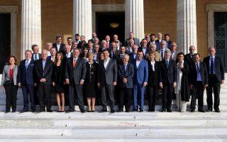 greek-cabinet-as-of-november-2016