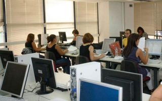 teleworking-for-private-sector-extended-until-end-september