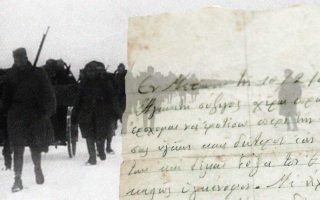 a-letter-from-the-albanian-front0