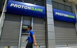 former-chief-of-proton-bank-fined