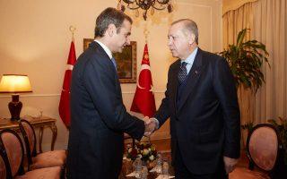 greek-pm-to-meet-turkish-president-in-new-york