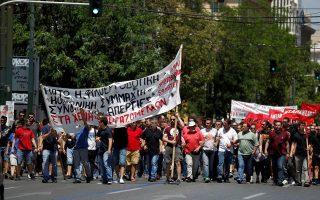 civil-servants-amp-8217-union-holding-nationwide-strike-on-wednesday