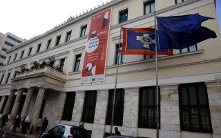 golden-dawn-snubbed-at-first-athens-city-hall-session