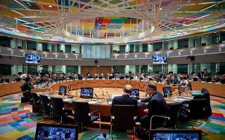 eu-plans-to-agree-coordinated-economic-coronavirus-response-on-monday
