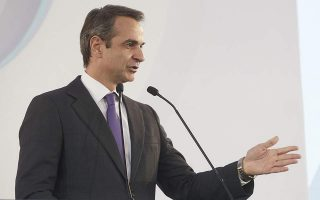pm-urges-us-businesspeople-to-invest-in-greece