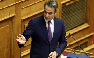 mitsotakis-hails-amp-8216-historic-amp-8217-debate-on-diaspora-vote