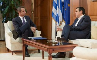 pm-mitsotakis-to-speak-with-syriza-amp-8217-s-tsipras-in-live-video-call-to-boost-amp-8216-stay-at-home-amp-8217-message