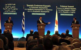 greece-cyprus-egypt-to-speed-up-talks-over-sea-boundaries