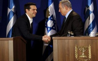 tsipras-netanyahu-speak-ahead-of-trilateral-summit