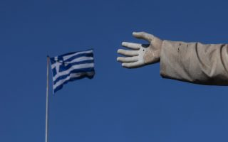 eu-to-cut-greece-2017-growth-forecast-to-2-pct-official-says0