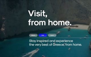 greece-from-home-platform-to-be-launched0