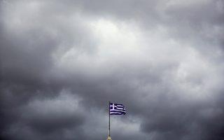 washington-group-meeting-fails-to-reach-deal-on-greek-debt