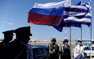 greek-russian-associations-express-concern