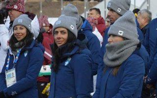 greek-athletes-enter-winter-olympics