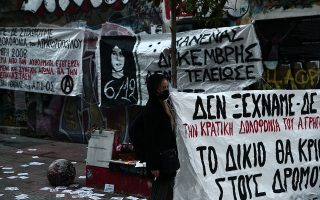 small-rally-held-on-site-of-teen-amp-8217-s-killing-in-downtown-athens