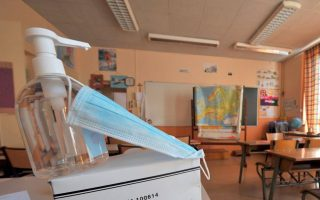 health-ministry-calls-on-schools-to-isolate-students-with-flu