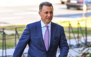fyrom-to-seek-arrest-in-hungary-of-former-prime-minister