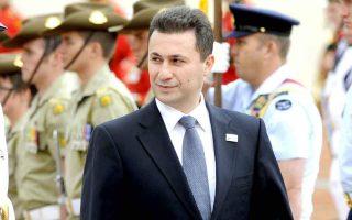 ex-fyrom-pm-gruevski-says-he-amp-8217-s-seeking-asylum-in-hungary