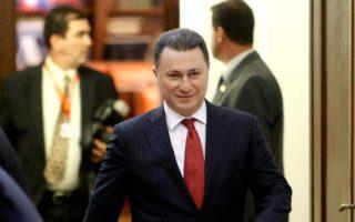 fyrom-ex-prime-minister-loses-appeal-over-prison-term0