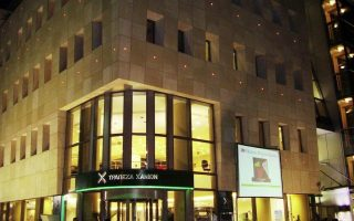 hania-cooperative-bank-reaches-deal-with-investor