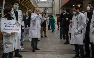 hospital-doctors-staff-stage-protests-in-greece