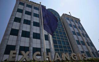 hellenic-exchanges-q2-net-profit-per-share-drops-to-0-07-euros