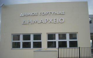 municipalities-of-gortyna-salamina-declare-bankruptcy
