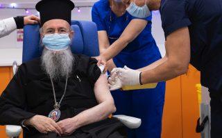 greece-begins-vaccinations-against-coronavirus