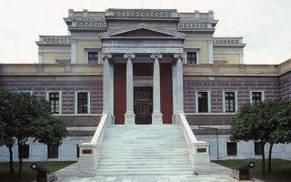bulgarian-suspects-in-museum-vandalism-cite-the-bible