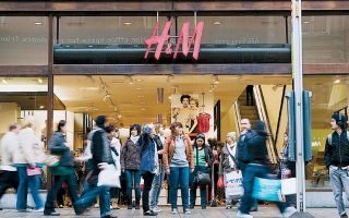 h-amp-038-m-to-close-stores-including-some-in-greece-due-to-virus