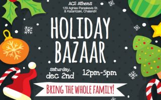 acs-holiday-bazaar-athens-december-2
