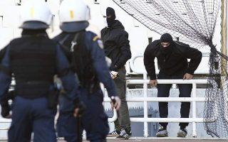 police-identify-3-000-violent-soccer-fans-in-attica