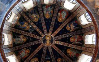 chora-church-conversion-an-act-of-symbolic-violence0