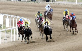 amendments-to-horse-racing-company-deal
