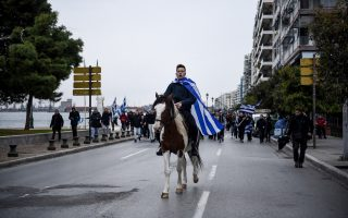 northern-greek-school-students-protest-deal-with-fyrom
