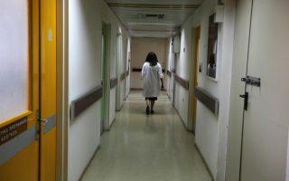 athens-piraeus-hospital-doctors-to-join-general-strike-thursday